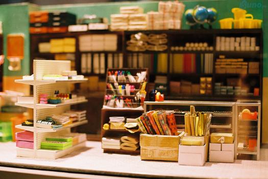 xây dựng ý tưởng và lên kế hoạch kinh doanh văn phòng phẩm online.